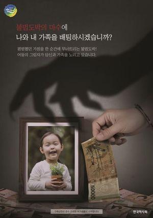[사진]한국마사회 제공