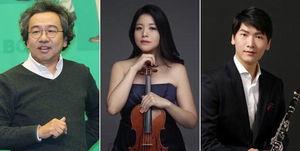 김정운 교수-바이올리니스트 조혜운-클라리네티스트 백동훈