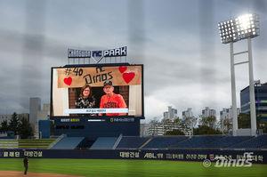 [사진] NC 다이노스 제공