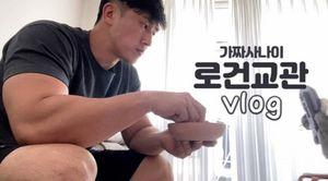 [사진=로건 유튜브 출처] '가짜사나이2'에 교관으로 출연한 로건이 음담패설 논란을 사과하며 관련 논란에 대한 법적 대응 방침을 밝혔다.