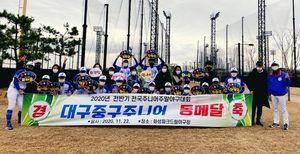 [사진] 대구 중구 주니어 야구단 제공