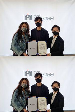 한국뮤지컬협회 제공